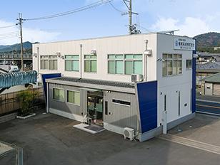 福崎電業株式会社